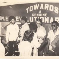 Cuba Festival '78 #2