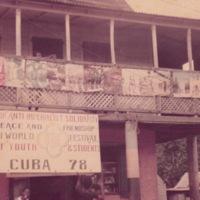 Cuba Festival &#039;78 #4<br /><br />